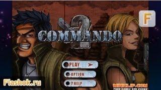Видеообзор Commando 2