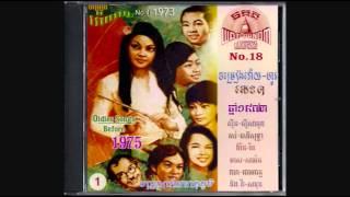 Khmer Classic - Voy Ho No.1