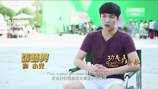 Nonton  Astro Hk               Kungfu Yoga Making Of           Zhang Yixing Lay Cut Film Subtitle Indonesia Streaming Movie Download