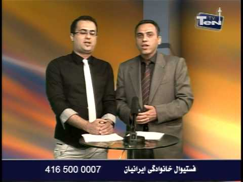 Persian Family Day TV Program 6 - Part 3
