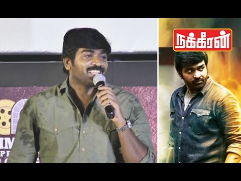Vijay-Sethupathi-open-talk-about-his-Punch-Dialogues-in-Rekka-Movie