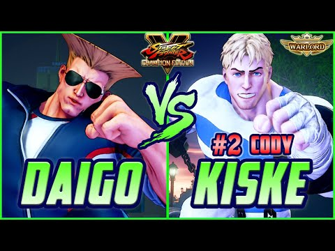 SFV CE 💢 DAIGO (Guile) vs KISKE (#2 Cody) ◣Battle Lounge◢ видео