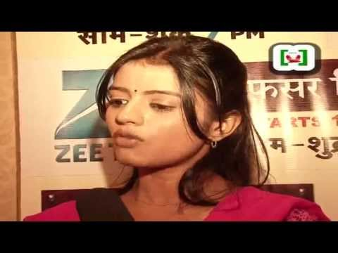 Zee TV Launch Coverage Of Afsar Bitiya