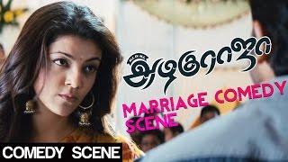 Download Lagu All in All Azhagu Raja - Marriage Comedy Scene | Karthi, Kajal Aggarwal | M. Rajesh Mp3