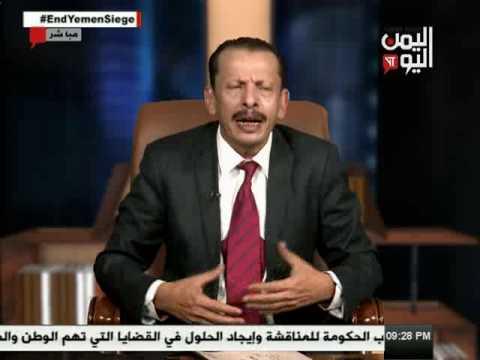 اليمن اليوم 16 4 2017