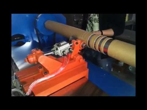 XMY-D1600 Automatic paper tube cutting machine
