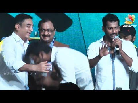 Vishal-thanks-Kamal-by-falling-at-his-feet-Sabash-Naidu-Movie-Launch-Ilayaraja-Shruti-Hassan
