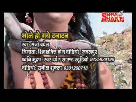 Video Bhole ho gye tanatan. Deepti baghel. download in MP3, 3GP, MP4, WEBM, AVI, FLV January 2017
