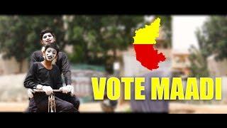 ವೋಟ್ ಮಾಡಿ...!! ELECTION AWARENESS VIDEO By Soundarya Sri Vidyamanya Vidya Kendra Bangalore
