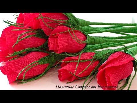 Букет бутонов роз из конфет и гофрированной бумаги своими руками 12