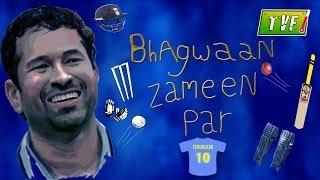 Video Bhagwaan Zameen Par : A Tribute to Sachin MP3, 3GP, MP4, WEBM, AVI, FLV Januari 2018