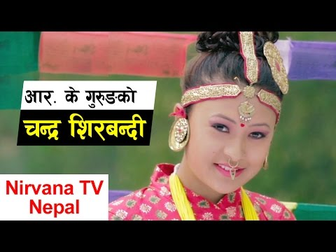 (Chandra Shirbandi | Nepali Lok Pop Song | Ramkumar Gurung (R.K) - Duration: 4 minutes, 5 seconds.)