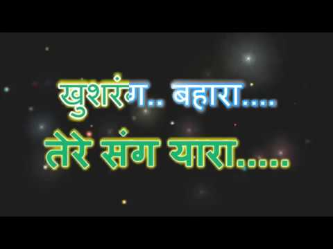 Video karaoke tere sang yaara (Rustom) in hindi download in MP3, 3GP, MP4, WEBM, AVI, FLV January 2017