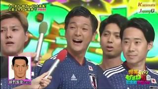 Video Indonesia di TV Jepang Bagian 1 MP3, 3GP, MP4, WEBM, AVI, FLV April 2019