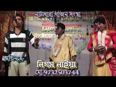 Gajon new H.D-2018-বাসর ঘরে আমার জামাই বাবুর বাচ্চা কেঁদে মরে