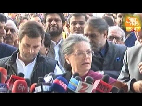 #NationalHerald: Sonia, Rahul Granted Bail