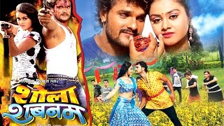 Video HD शोला शबनम || Shola Shabnam || Kheshari Lal Yadav || Bhojpuri Movie || Bhojpuri Full Movie 2015 HD MP3, 3GP, MP4, WEBM, AVI, FLV Juli 2018
