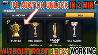 WCC2 UNLOCK IPL AUCTION WITHOUT ROOT TRICK IN 2MIN