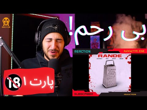 """RANDE"" MIXTAPE REACTION (GDAAL X KOOROSH) REACTION (PT.1) - واکنش به میکس تیپ رنده (پارت ۱)"