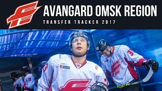 TransferTracker: Avangard 2017/2018