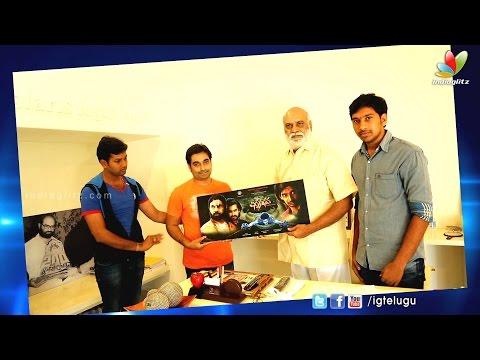K-Raghavendra-Rao-Launched-Dhigbandana-First-Look