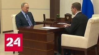 Медведев: ни одно соцобязательство не вычеркнуто из бюджета