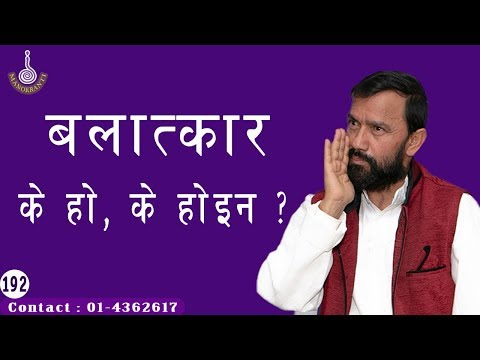 Happiness quotes - WHAT  IS  NATURAL  HAPPINESS  ?  Dr.Yogi Vikashananda  #Manokranti   2018