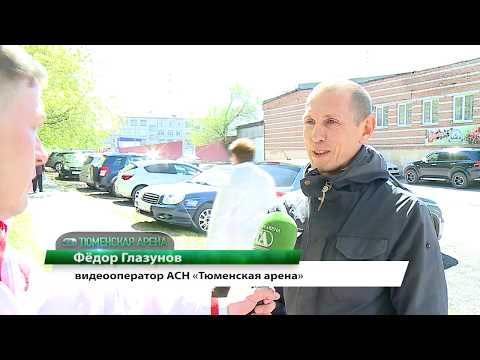 Спартакиада журналистов Тюменской области