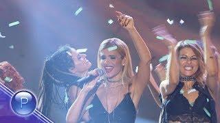 Aneliya - Тебе Ми Е Най (Live)