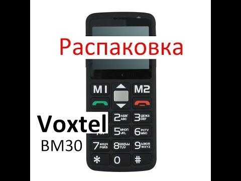 распаковка Бабушка Фона Voxtel BM30