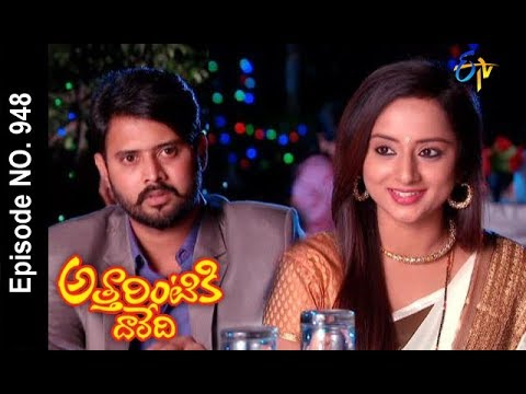 Attarintiki Daredi | 18th November 2017 | Full Episode No 948
