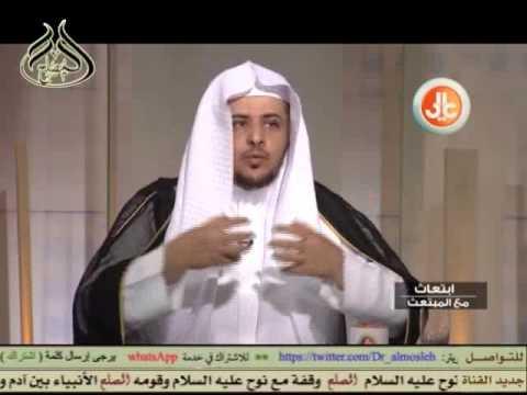 وصية خاصة من أ.د خالد المصلح إلى المبتعثين والمبتعثات