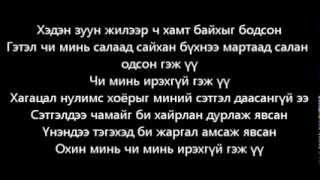 Guys 666   Hairiin bujig lyrics Video
