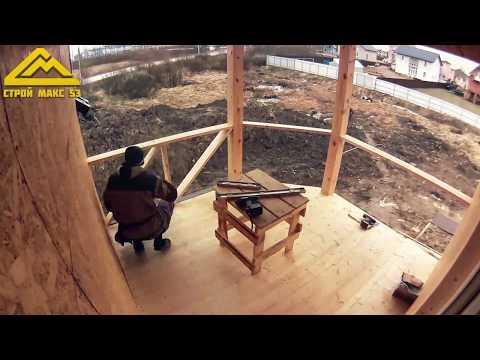 История строительства каркасного дома часть третья - Крыша и внутренняя отделка - DomaVideo.Ru