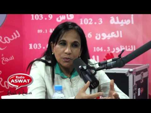 ذاكرة حية مع عزالدين اصوالحة يستضيف أمينة بوعياش على أصوات
