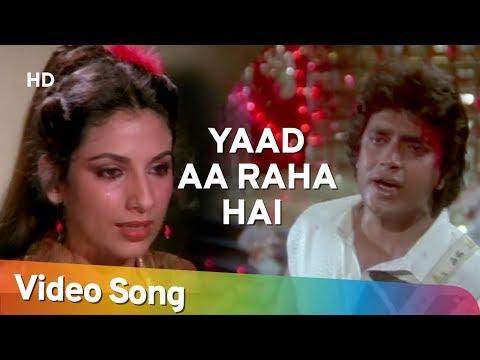 Yaad Aa Raha Hai Tera Pyar - Mithun Chakraborty - Disco Dancer - Bappi Lahiri