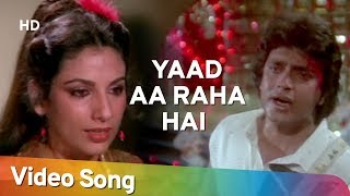 Yaad Aa Raha Hai Tera Pyar  Mithun Chakraborty  Disco Dancer  Bollywood Hit Songs  Bappi Lahiri