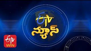 9 PM | ETV Telugu News | 7th June 2021