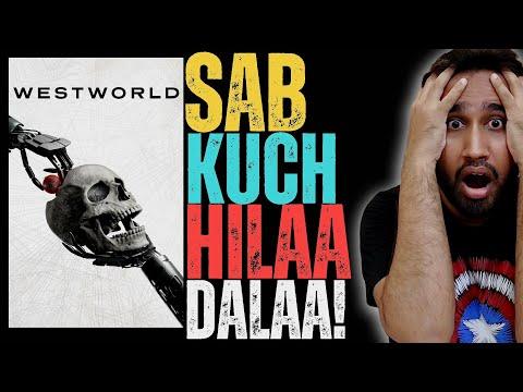 Westworld - Review | Faheem Taj
