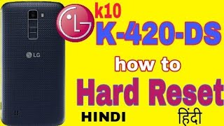 Nonton LG K420DS K10 HOW TO HARD RESET 2017 Film Subtitle Indonesia Streaming Movie Download