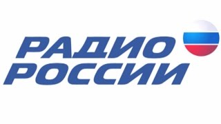 "Радиоэфир с председателем ВРОО ""Созидание"""