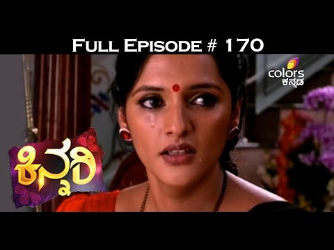 Kinnari--17th-May-2016--ಕಿನ್ನರಿ--Full-Episode