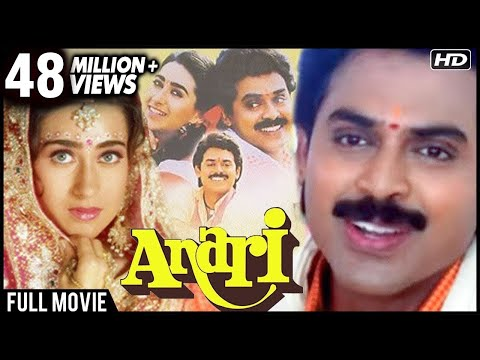 Anari Full Hindi Movie | Venkatesh | Karishma Kapoor | Super Hit Hindi Dubbed Movie | Action Movies