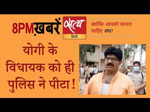 Satya Hindi News Bulletin। सत्य हिंदी न्यूज़ बुलेटिन- 12 अगस्त, दिनभर की बड़ी ख़बरें