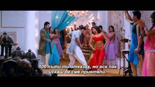 Video *Бг Превод* Yeh Jawaani Hai Deewani (2013) - Dilliwaali Girlfriend MP3, 3GP, MP4, WEBM, AVI, FLV Mei 2019