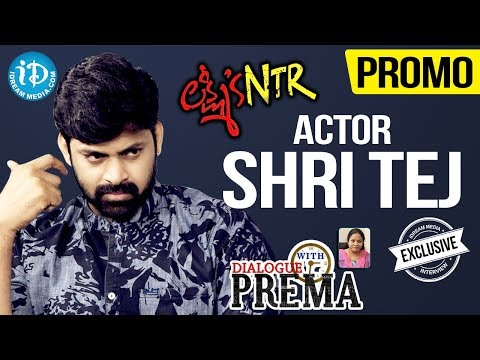 Lakshmi's Ntr Actor Shri Tej Exclusive Interview - Promo || Dialogue With Prema