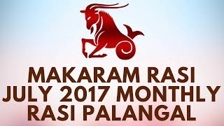 Makaram (Capricorn) July Month Astrology Prediction 2017 – Rasi Palangal 2017 -D NALLA BRAHMA The nature of Makara (Capricorn) is shrouded in mysterious references and allusions which cannot be easily described by the exoteric laws of nature. All these allusions refer to the central meaning of the sign — which has little to do with the word makara, meaning crocodile. Rather, the sign is associated with the Tropic of Makara (Capricorn) which, in Theosophical literature, is the seat of the guardians of this globe. The 10th sign is related to the spiritual impulse which guides the world towards its destiny. Makara (Capricorn) refers to the involvement of the individual in the process of the universalization of human energy. During the interaction of such forces there may be hardship and suffering. Under this impulse, consciousness begins to link up with thought currents and vibrations from higher realms of existence and the governing powers of the universe. On the material level, there may be difficulties and dissatisfaction, but inwardly the result of Makara (Capricorn) is extremely satisfying.When Makara (Capricorn) begins to operate, past karmas are activated. Consequently, many unusual events begin to take place. The past accumulated forces are worked out so that the burden is lessened and sensitivity is heightened for absorbing fresh inspiration. The inner light concealed under the deceptive mask is released. Disillusionment, destruction of traditional values, and a new alignment of forces all occur under this influence. Makara (Capricorn) is considered feminine because the changes which take place under this sign completely re-create the individual, making him ready for the onward spiritual journey. The situations one confronts under Makara (Capricorn) are not necessarily the result of one's immediate doings, but follow from past actions; there is much working out of destiny and fate. The sign is earthy. The realm of operation of this sign is mundane existence. W