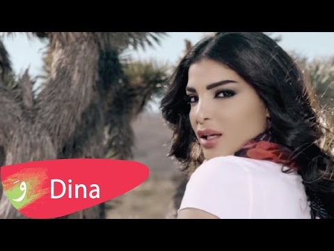 حايك - Music video by Dina Hayek performing Trekni Hebbak (Official Clip) Download Dina Hayek's Song