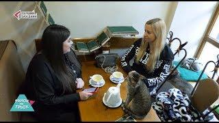 15.03.2019. Гість: Тоня Матвієнко – співачка