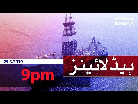 Samaa Headlines - 9PM - 25 March 2019